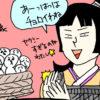 恋人と家族の死を乗り越えた16歳 ピンチに勝った鶴姫とは?